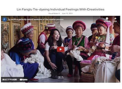 Visual Atelier 8 | Lin Fanglu Tie-dyeing Individual Feelings With Creativities